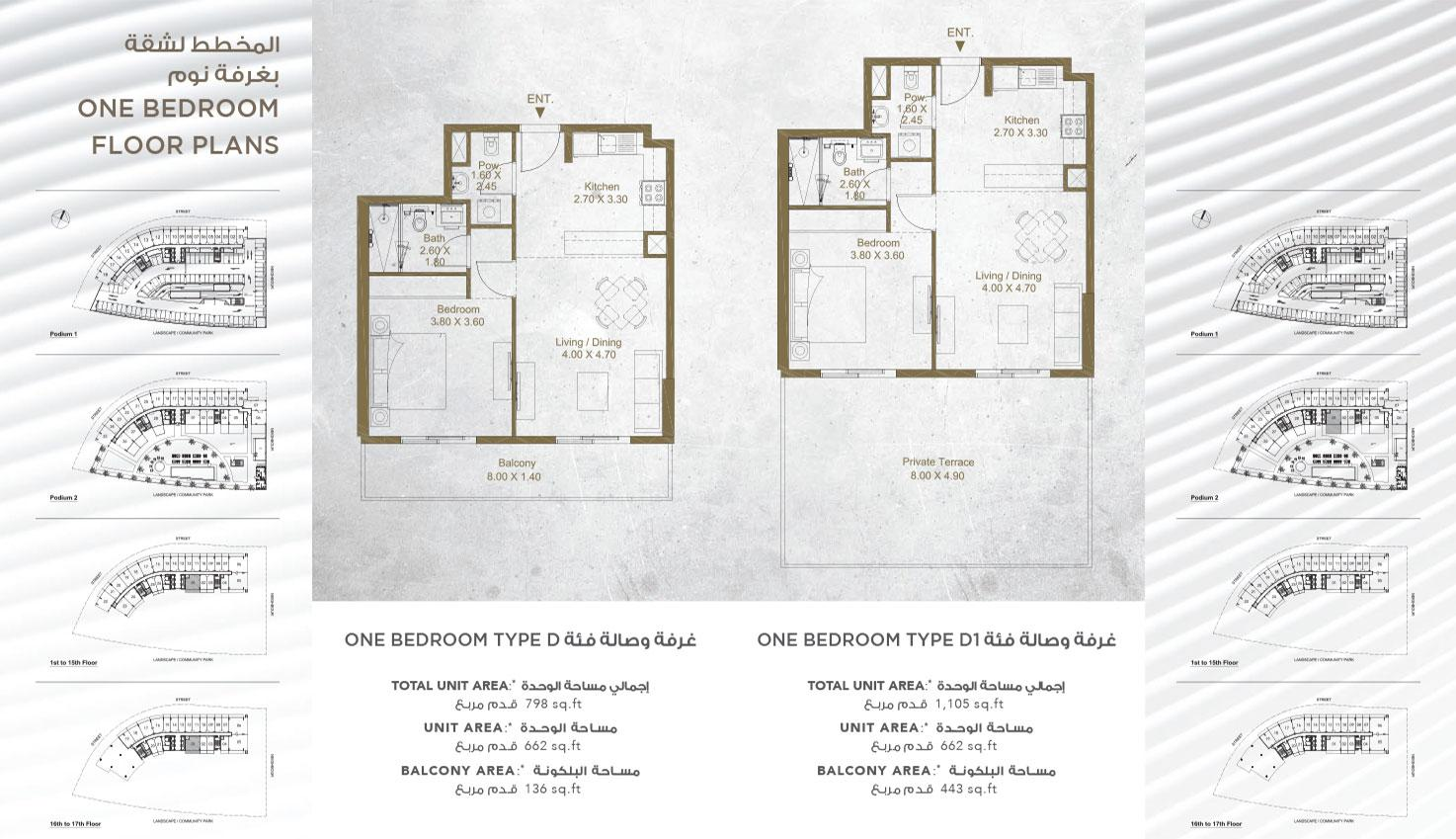 deyaar bella rose Floor Plan